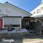 松山梅田町郵便局