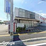 伊予銀行問屋町支店