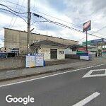 松山西警察署 久枝交番