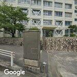 松山市立 高浜中学校