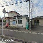 松山和気郵便局