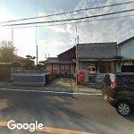 北条粟井簡易郵便局