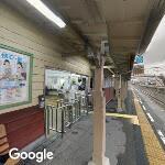 伊予北条駅