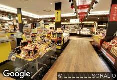 揚立屋JR鹿児島中央駅店