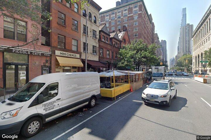 Google Street view 311 Amsterdam Avenue