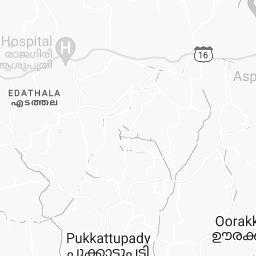 Exetera Inc